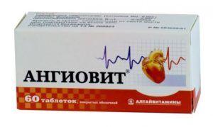 Ангиовит при беременности: инструкция, цена, отзывы