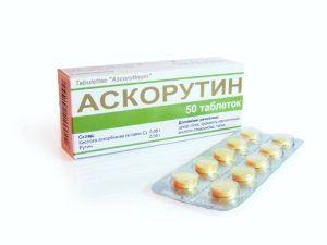 Аскорутин во время беременности: принимаем под контролем и по назначению врача!