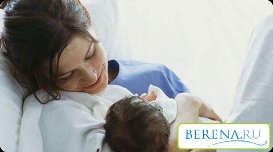 Дыхание облегчает не только мучения женщины, но и для ее малыша