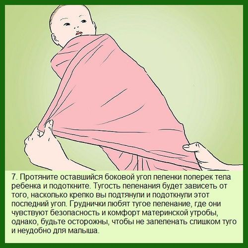 Как пеленать грудничка