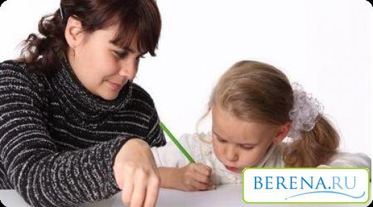 Первое время уделяйте малышу больше времени, чем обычно: ему сейчас очень требуется внимание и поддержка
