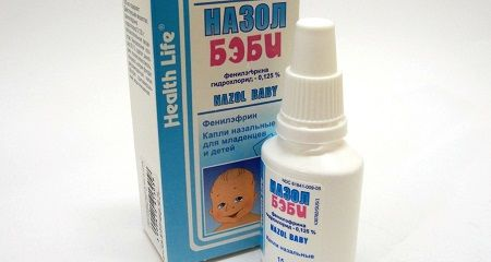 Назол Бэби – капли от насморка для детей