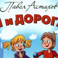 Книги за деца на 11 години