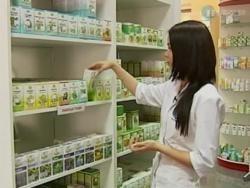 Tratamentul homeopatia mastitei