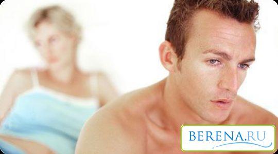 Много мъже са прекалено бързат и настояват за ранно възстановяване на сексуалните отношения, които могат да бъдат опасни за здравето на жените