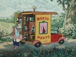 Приключения поросёнка Фунтика Неуловимый Фунтик мультфильм 1986 г.