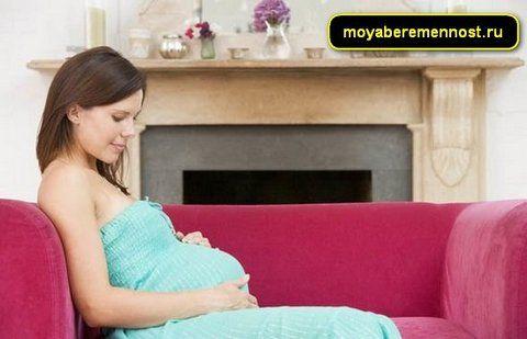 Признаки начала родов