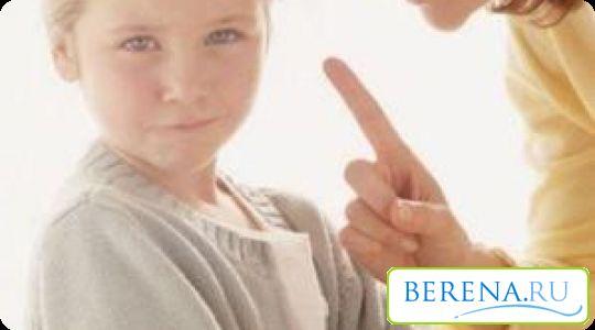Imajte na umu da kazna i ismijavanja - to nije najbolji pomoćnici u borbi protiv straha za djecu stranaca