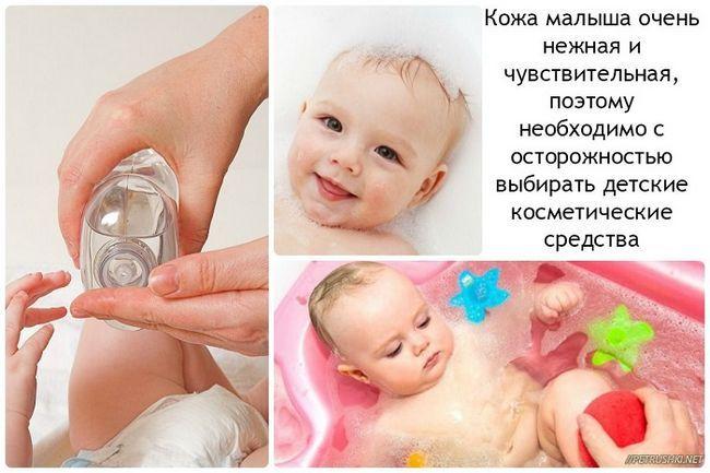 Децата в банята