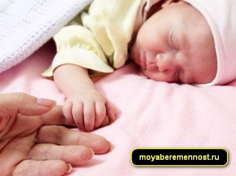 Узкий таз при беременности